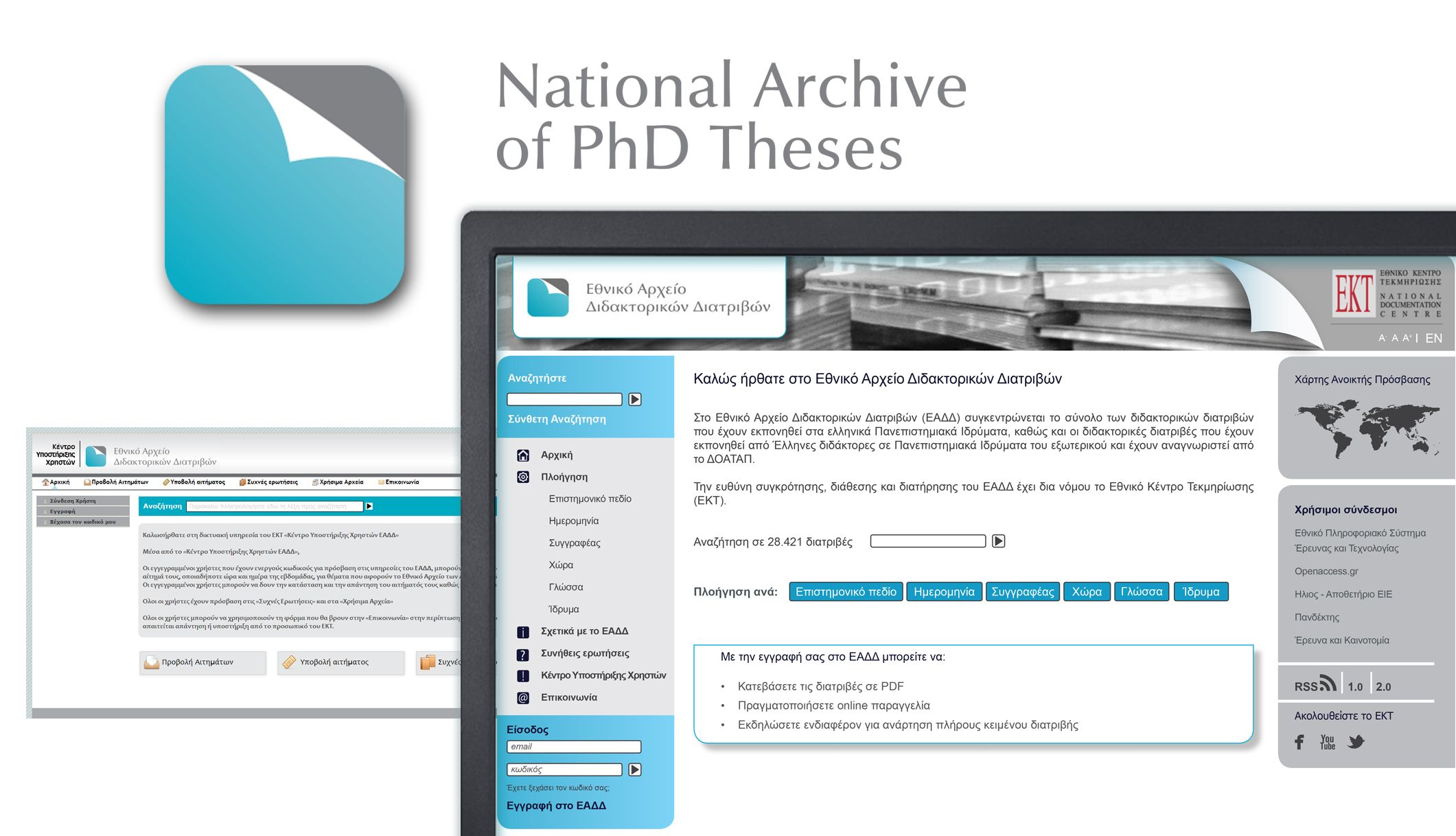phd thesis access Check the university digital conservancy for online access to dissertations and theses from 2007 to present as well as historic, scanned theses from 1887-1923.